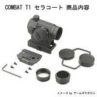 在庫販売ノーベルアームズCOMBATAIMT1最新モデルコンバットT1ブラック