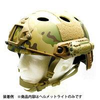 特価/セール品エナジャイザーヘルメットライトサブLEDに赤青緑マウント付