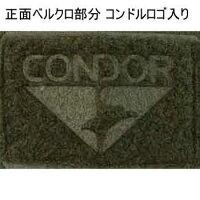 【在庫販売】CONDOR(コンドル)タクティカルギアタクティカルキャップ