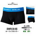 BWR084B BODYWILDボディワイルド ローライズボクサー ビックロゴ 井上尚弥モデル 前とじ
