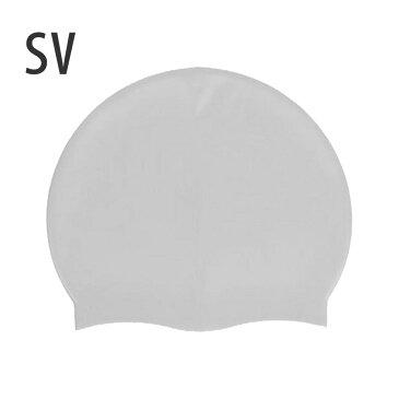 スイムキャップ メンズ シリコン VAXPOT(バックスポット) スイム キャップ VA-5230【スイミングキャップ シリコンキャップ スイミング キャップ】【ラッシュガード フィットネス水着 メンズ レディース や スイムゴーグル と一緒に】