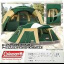 7〜8名利用可能!広々ゆったりの大型ドームテント!コールマン■Coleman■パレスドームテント■...