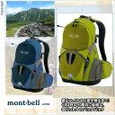 富士山登山にピッタリの30リットルバックパック!送料無料■montbell(モンベル)■ガレナパッ...