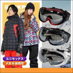 VAXPOT(バックスポット)■ゴーグル■サングラス■眼鏡併用■ミラーレンズ■ダブルレンズ■メンズ・レディース兼用■スノーボードウェアと一緒に■スノーボード■ウェアに合わせて■スキー■スノボ
