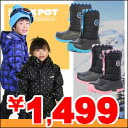 シックなカラーがオシャレ♪子供用スノーブーツです。(キッズ用スノトレ)■代引き手数料無料(スノボー、スノーボード、スキー、雪遊び)