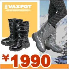 機能性+ファッション性!■まるで足に履くダウン!?■60%OFF■VAXPOT(バックスポット)■スノ...