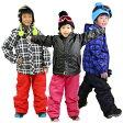 スキーウェア キッズ ジュニア 上下 セット VAXPOT(バックスポット) スキー ウェア 上下セット VA-2028【耐水圧 2000mm 撥水加工 ジャケット パンツ 子供用 女の子 男の子】【スノーボード グローブ ゴーグル スノーブーツ と一緒に】