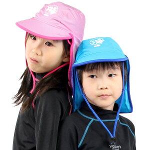 0fc46b1b6e461 ラッシュガード 帽子 キッズ 男の子 女の子 VAXPOT(バックスポット) ラッシュガード キャップ 子供用 VA-4802 UV UVカット  ジュニア フラップキャップ ラッシュ ...