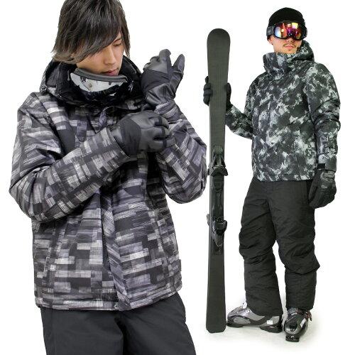 スキーウェア メンズ 上下セット VAXPOT(バックスポット) スキー ウェア 上下 セット VA-2016【耐...