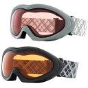 スノーボード スキー ゴーグル レディース メンズ VAXPOT(バックスポット) スキーゴーグル スノーボードゴーグル VA-3607【ゴーグル ダブルレンズ 球面レンズ 曇り止め くもりどめ UVカット スノボ】【スキーウェア と一緒に】の商品画像