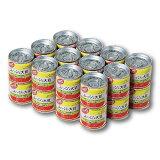 ふっくら大豆(小24缶・箱売り)缶詰北海道産大豆/ドライパック/非常食/遺伝子組み換えでない/塩分無添加/お酒の肴/つまみ/1品/エクセルヒューマン/EH