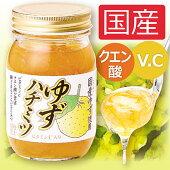 ゆずはちみつ/柚子蜂蜜/疲労/ビタミンC/クエン酸/)柚子茶/ゆず茶/健康/ジャム/パン/トースト/パンケーキ/お茶