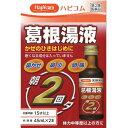 【第2類医薬品】葛根湯液EX2 45ML×2本