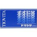 チオビタ・ドリンク 100mL×10本 【指定医薬部外品】