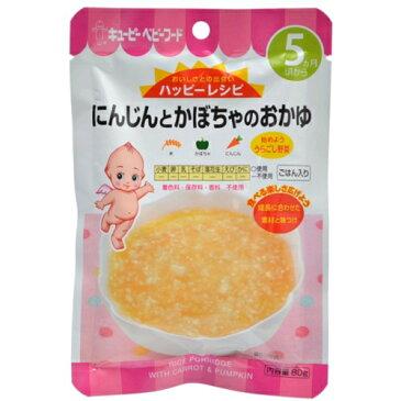 キユーピー ハッピーレシピ にんじんとかぼちゃのおかゆ 80G