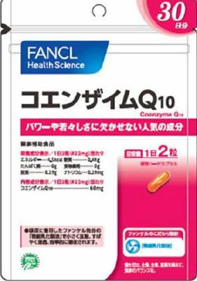【送料無料】ファンケル コエンザイムQ10 徳用 60粒 3個パック