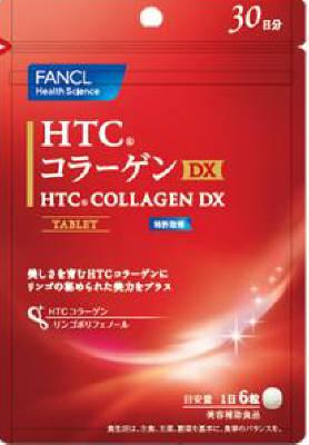 ファンケル HTCコラーゲンDX 徳用 180粒X3袋セット