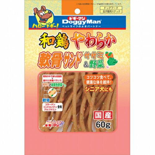 ドギーマン 和鶏やわらか軟骨サンド ササミ&野菜 60G