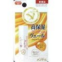 メンターム モイスキューブリップ シルク ハチミツの香り 4G