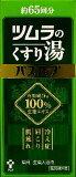 【送料無料】【あす楽】ツムラ 薬用ツムラのくすり湯 バスハーブ 650ML(2個セット)