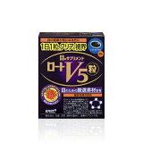 【送料無料】【あす楽】ロート V5粒 30カプセルX5個セット