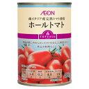 アルチェネロ 有機ホールトマト(400g)【アルチェネロ】