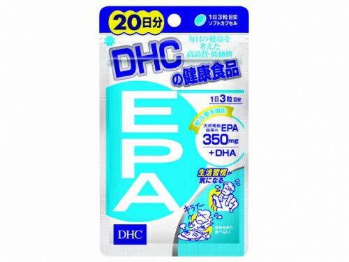 ダイエット, その他 DHC EPA 20 60