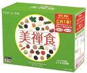 スリムアップスリム 大豆プロテインスナック ハーブソルト 24g*4袋ダイエット食品 スリムアップスリム[代引選択不可]