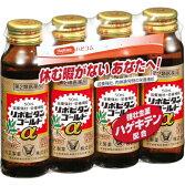 【第2類医薬品】リポビタンゴールドα 50ML×4本