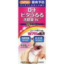 【第3類医薬品】ロート ビタうるる洗眼薬 W+ 500mL