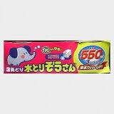 (ケース販売)オカモト 水とりぞうさん 550MLX3個パックX15個セット