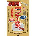 山本漢方製薬 お徳用 プーアル茶 5GX52包 1