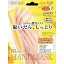 ラッキートレンディ ハンドマスク 優美な花果実の香り 1組