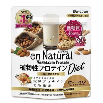 メタボリック エンナチュラル 植物性プロテインダイエット