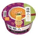 日清食品 日清麺職人 醤油とんこつ 93GX12個セット
