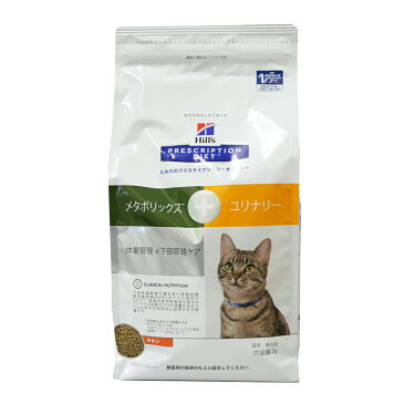 【特別療法食】日本ヒルズ 猫用 メタボリックス+ユリナリー 2KG【体重管理と下部尿路ケア】