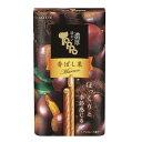 【アウトレット】【セット販売】ロッテ 味わい濃厚トッポ 香ばし栗 2袋入り 10個セット【限定品】