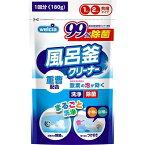 第一石鹸 ウエルシア 風呂釜洗浄剤 180G