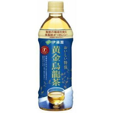 【あす楽】【ケース販売】伊藤園 黄金烏龍茶 500MLX24個セット