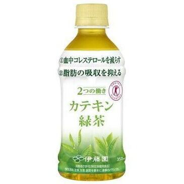 【ケース販売】伊藤園 2つの働き カテキン緑茶 電子レンジ対応 HOT&COLD PET 350MLX24個セット