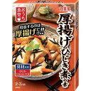 【セット販売】丸美屋厚揚げのひじき煮の素120GX10個セット