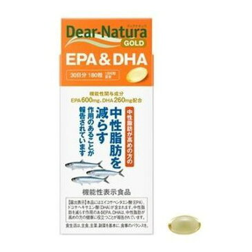 アサヒ ディアナチュラゴールド EPA&DHA 60日分 360粒