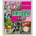 こうじや 有機化成肥料 8−8−8 1kG