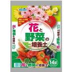 【ウエルシア限定】花と野菜の培養土 14L