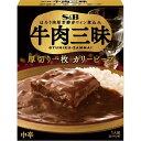 エスビー 牛肉三昧カリービーフ 180G×5個セット - ウエルシア楽天市場支店