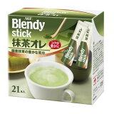 味の素AGF ブレンディ抹茶オレ 21P×3個セット