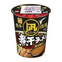 東洋水産 煮干拉麺凪すごい煮干ラーメン 96g×12個セット - ウエルシア楽天市場支店
