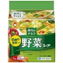 東洋水産 野菜スープ5P 5P×6個セット