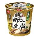 日清食品 麺なしどん兵衛肉だし豆腐スープ 12G×6個セット