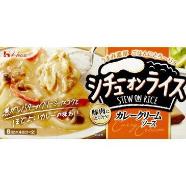 ハウス食品 シチューオンライスカレー 144g×10個セット